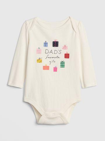 בגד גוף שרוולים ארוכים 0-24M / Dad's Favorite Gift