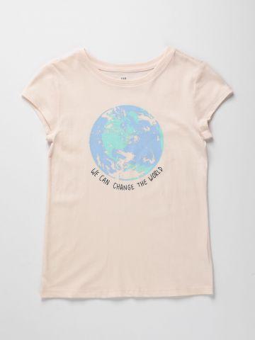 טי שירט עם הדפס כדור הארץ / בנות