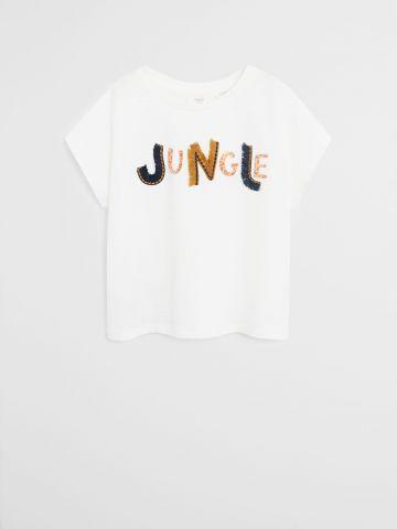 טי שירט עם רקמת Jungle / בנות