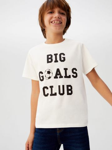 טי שירט עם הדפס Big Goals Club