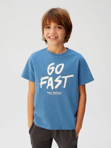 טי שירט עם הדפס Go Fast