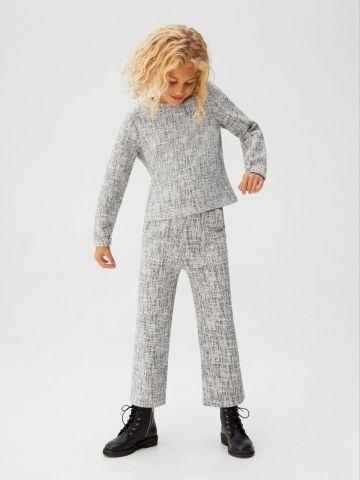 מכנסיים ארוכים בגזרה ישרה עם כיסים