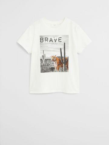 טי שירט עם הדפס Brave / בנים