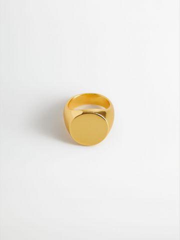 טבעת פליז בגימור מטאלי