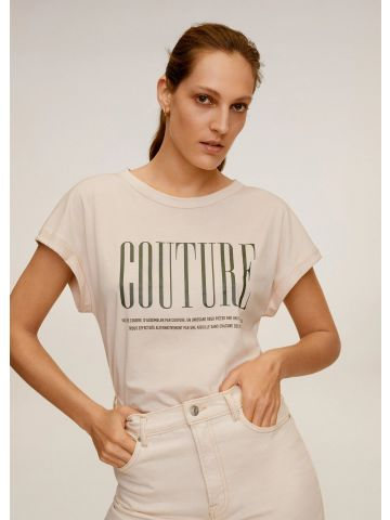 טי שירט עם הדפס Couture