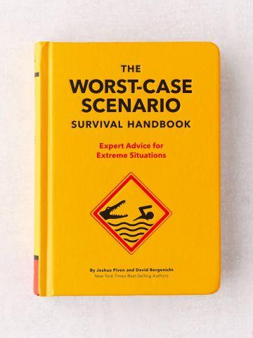 ספר עצות הישרדות Worst Case Scenario UO