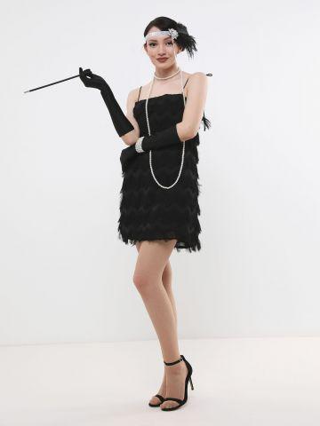 שמלת מיני עם פרנזים שנות ה-20 / תחפושת לפורים