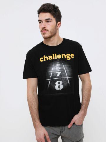 טי שירט עם הדפס Challenge