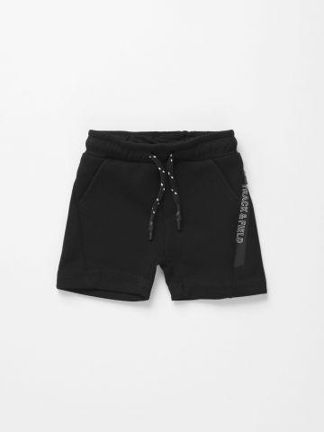 מכנסי טרנינג ברמודה עם רוכסן מודפס / 3M-3Y