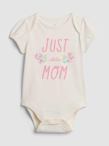 בגד גוף עם הדפס Just like mom / בייבי בנות