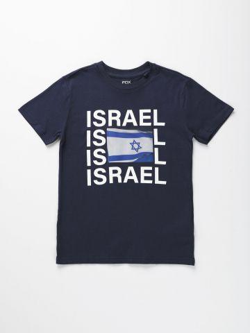 טי שירט עם הדפס Israel / בנים