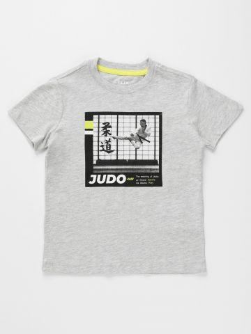 חולצה עם הדפס / בנים