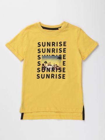 טי שירט עם הדפס Sunrise / בנים