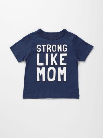 טי שירט 9M-4Y / Strong Like Mom