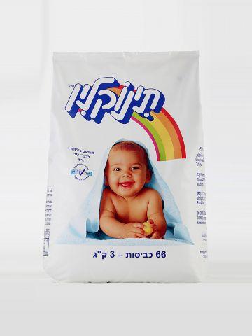אבקת כביסה תינוקלין 3 ק״ג