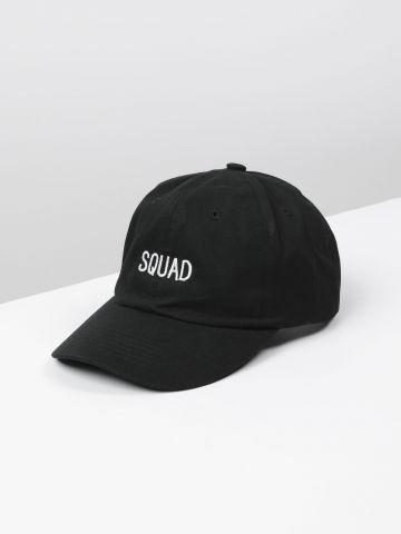 כובע מצחייה עם רקמת Squad / נשים