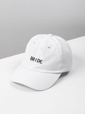 כובע מצחייה עם רקמת Bride  של TERMINAL X