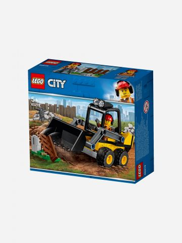 Lego City Loader Construction  / 5+