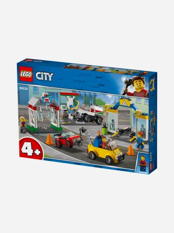 Lego City Garage Center / 4+