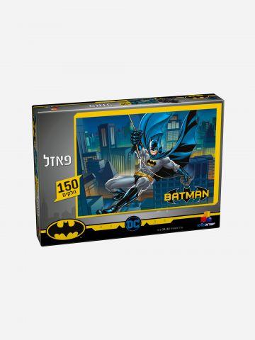 באטמן- פאזל 150 חלקים / 3+