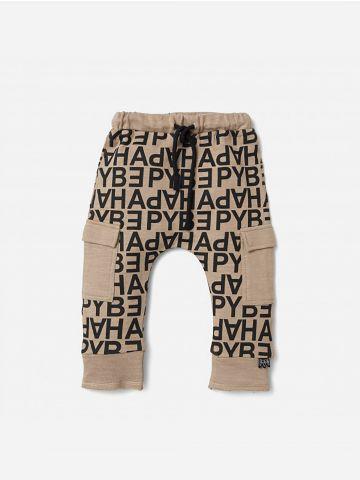 מכנסיים ארוכים בהדפס כיתוב / 2-5Y