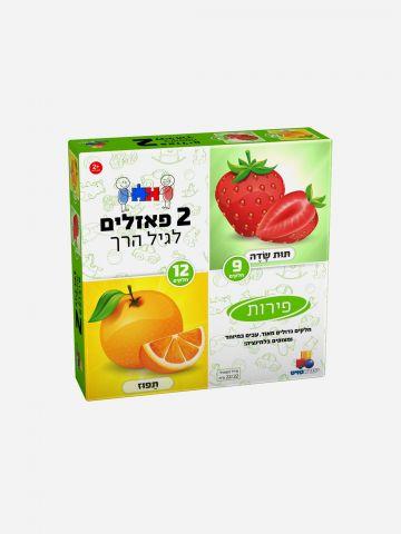 2 פאזלים בקופסה - פירות 9,12 חלקים / 2+