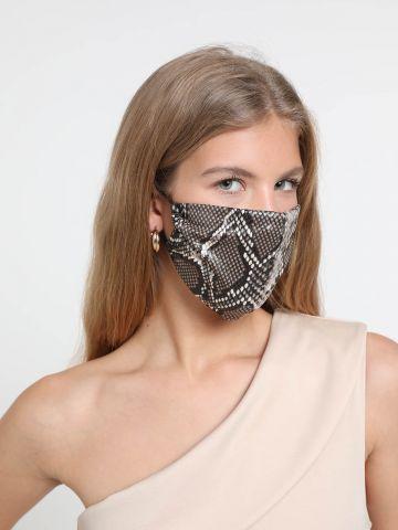 מסכת פנים דמוי עור נחש / נשים של TERMINAL X
