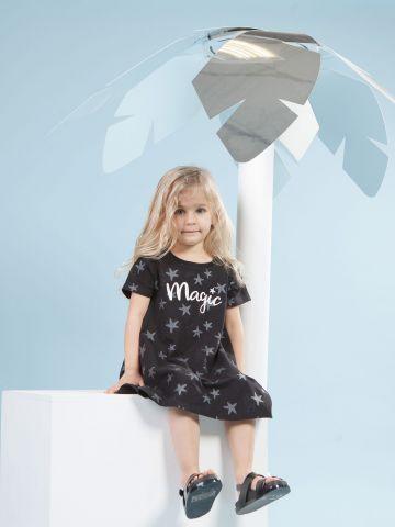 שמלה בהדפס כוכבי ים / בנות