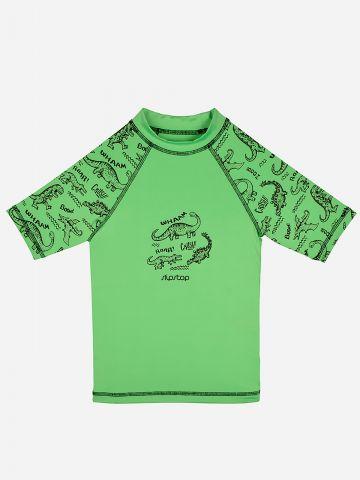 חולצת גלישה עם הדפס דינוזאורים / בנים
