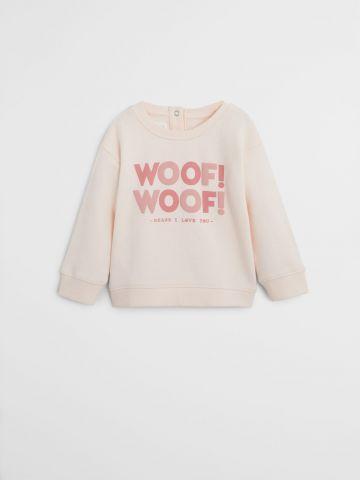 סווטשירט עם הדפס Woof Woof של MANGO