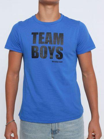 טי שירט עם הדפס Team Boys של THE BOYS AND THE GIRLS