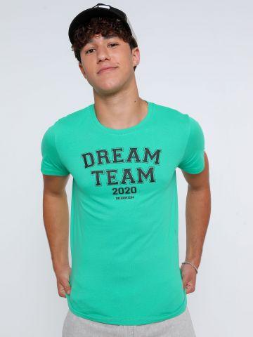 טי שירט עם הדפס Dream Team / הבנים והבנות של THE BOYS AND THE GIRLS