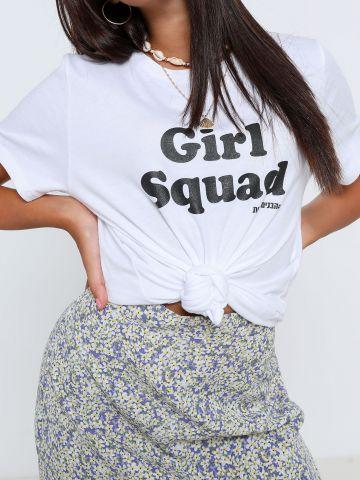 טי שירט עם הדפס Girl Squad של THE BOYS AND THE GIRLS