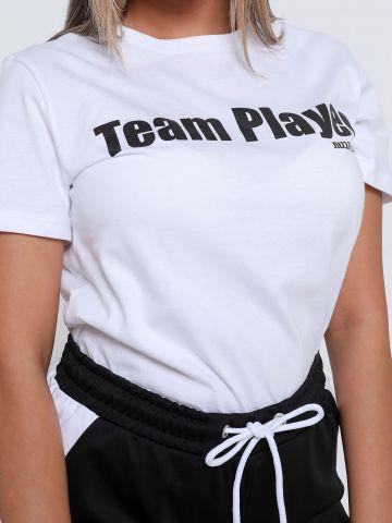 טי שירט עם הדפס Team Player של THE BOYS AND THE GIRLS