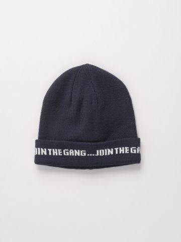 כובע גרב עם כיתוב Join the game / בנים של FOX