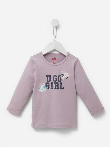 טי שירט עם הדפס U Go Girl / בנות של SHILAV