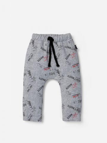 מכנסיים ארוכים בהדפס כיתוב / בנים של SHILAV