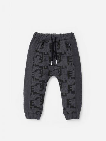 מכנסיים ארוכים בהדפס אותיות / בנים של SHILAV