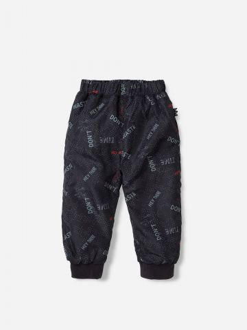 מכנסיים ארוכים Don't Waste / בנים של SHILAV