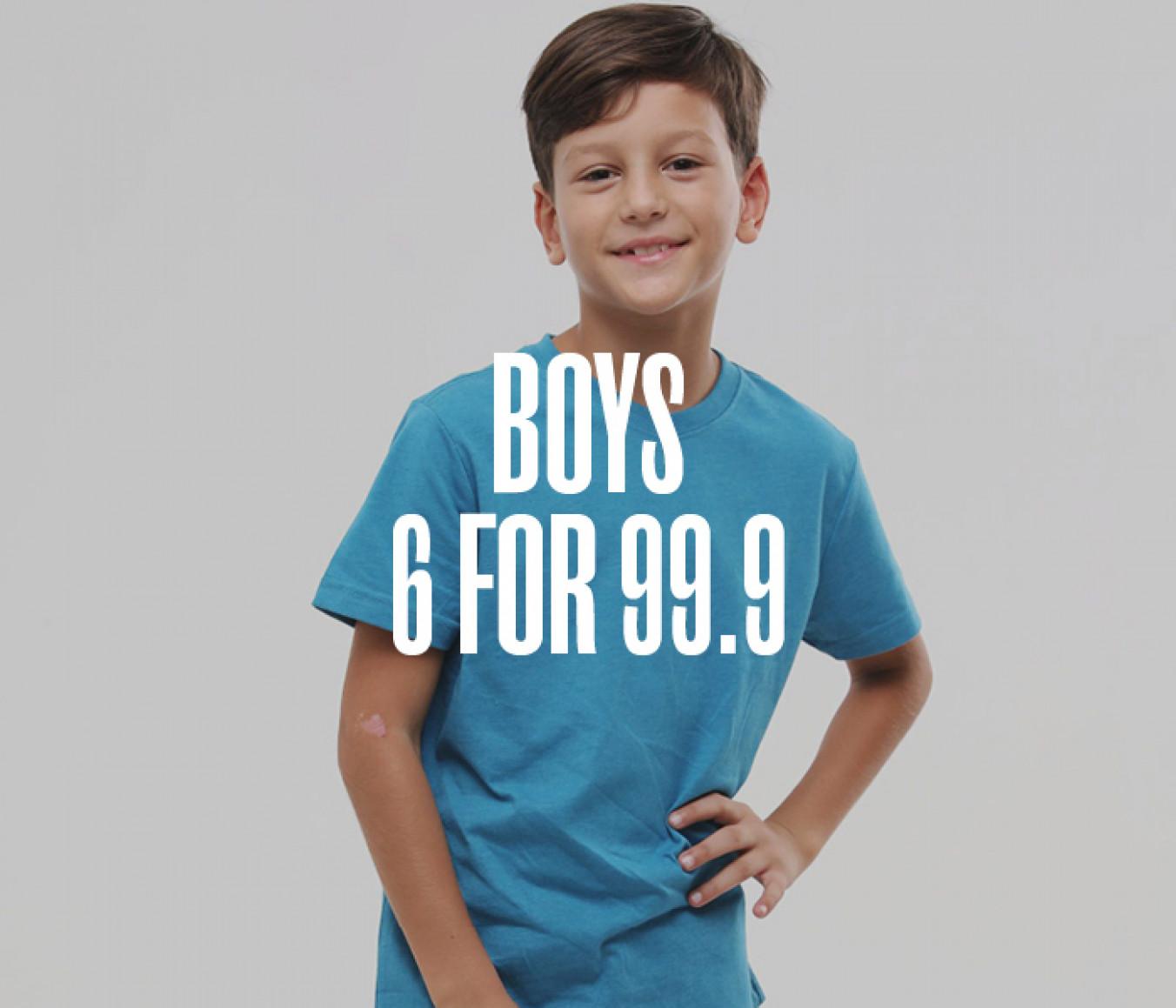 באנר חולצות בית ספר לילדים