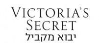 VICTORIA'S SECRET, ויקטוריה סיקרט VICTORIA SECRET