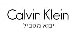 CALVIN KLEIN, קלווין קליין