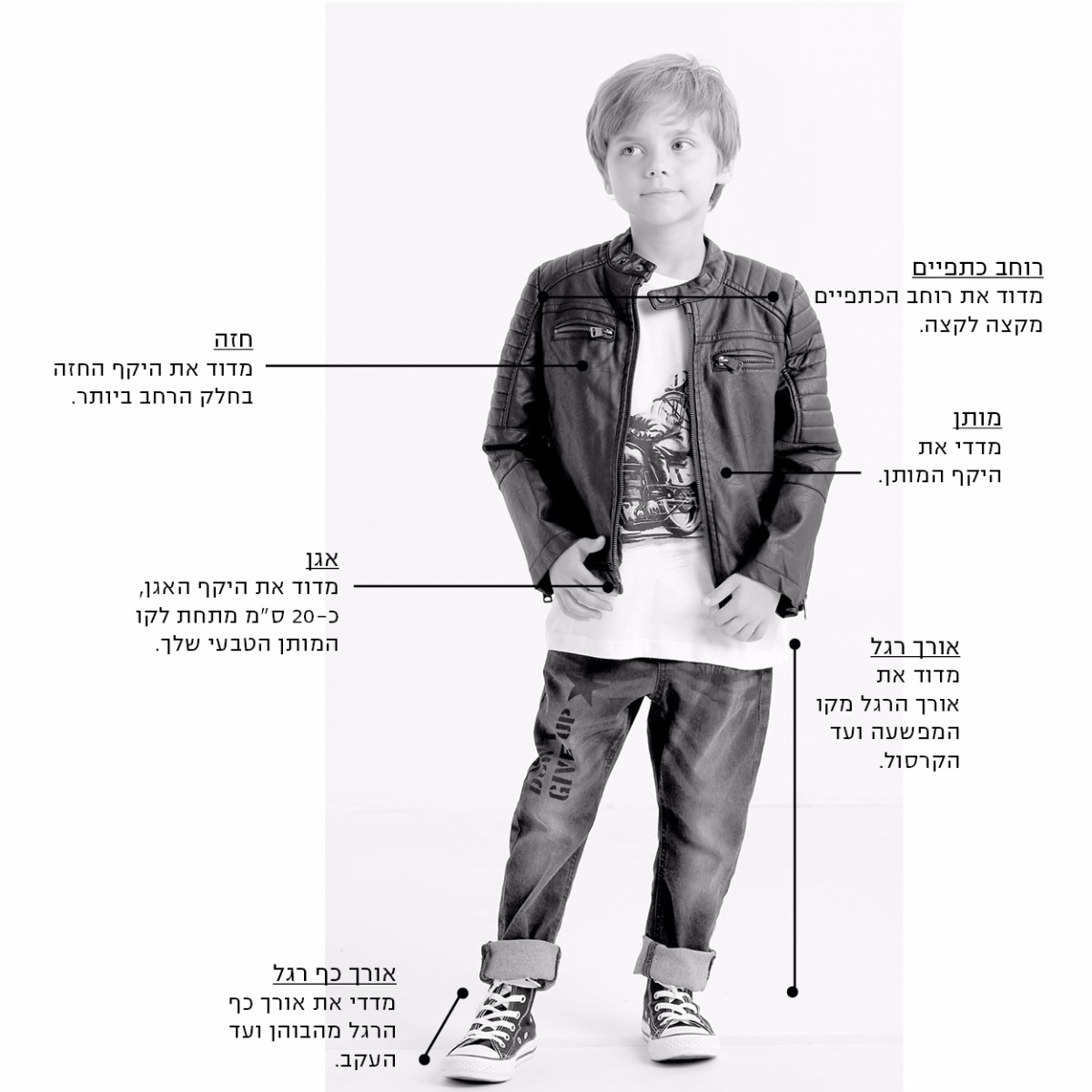boys size guide